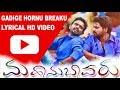 MAHANUBHAVARU   Title Track   Kannada Lyrical Video Song 2017   Balachander   Gokul raj
