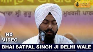 Bhai Satpal Singh Ji Delhi Wale |Gurudwara Shri Guru Singh Sabha, Mukherjee Park, Delhi| 1June, 2019