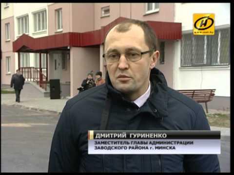Кто может рассчитывать на недорогое жильё в Беларуси?