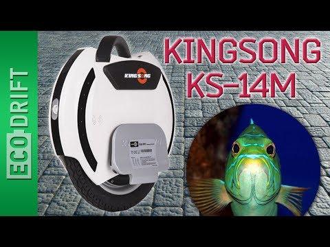 Обзор моноколеса Kingsong KS-14M. Новости по Kingsong KS-18L.