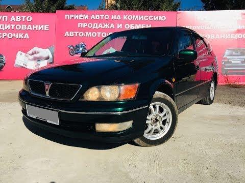 Краткий обзор а/м Тойота Виста Ардео 1999 г/в