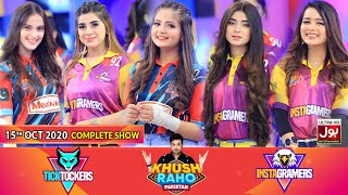 Game Show | Khush Raho Pakistan Instagramers Vs Tick Tockers | Faysal Quraishi | 15th October 2020