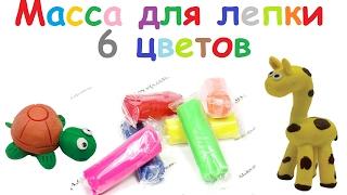 Обзор и тест массы для детской лепки 6 разных цветов