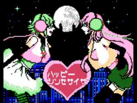 [Vocaloid] ハッピーシンセサイザ/Happy Synthesizer  8bit [FDS]