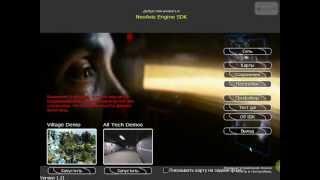 NeoAxis Engine - Практика (Видео фон для меню)
