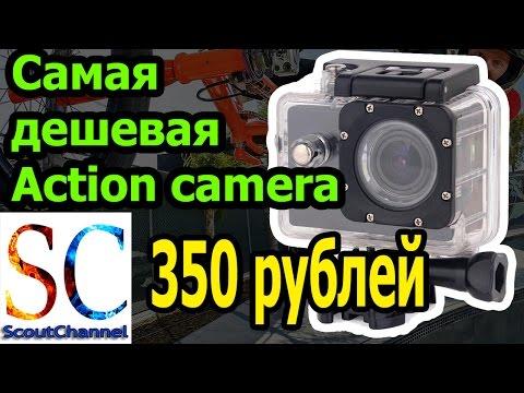 с 350 рублей