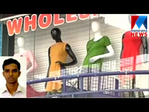Raid at  Textile shops in Kochi  | Manorama News