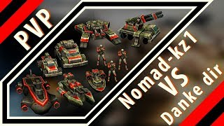 Art of war 3 PVP Danke dir vs Nomad-kz1