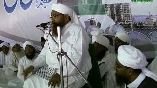 Meaning of Naat of Aala Hazrat by Mufti Nizamuddin - 21st SDI Annual Ijtema 2011