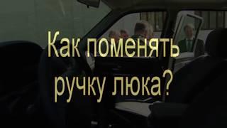 видео Ремонт стиральных машин Gorenje