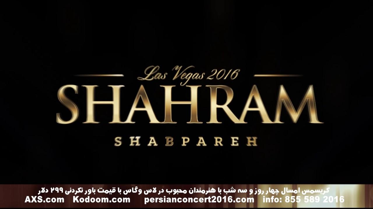 Persian Concert in Las Vegas Dec 23rd, 24th & 25th 2016