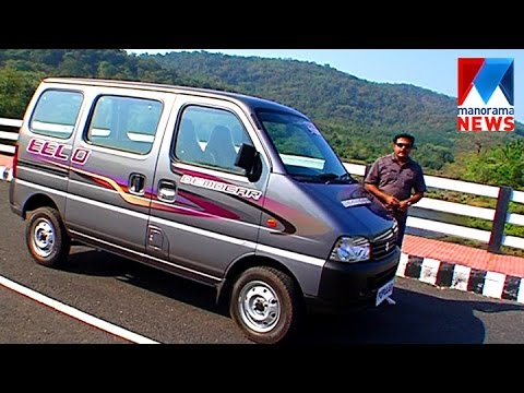 Maruti Eeco 5 Seater Fast Track Old Episode Manorama News