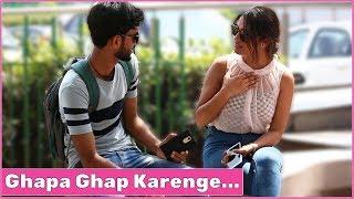 Ghapa Ghap Karenge Prank - Kudiyo Da Kaand #2 | Kudiyo Da Tashan