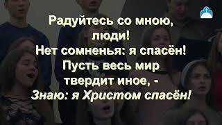 """ц. """"Преображение"""", г. Харьков, 21.03.2021"""