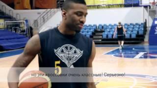 "Баскетболисты БК ""Химки"" тестируют кроссовки adidas"