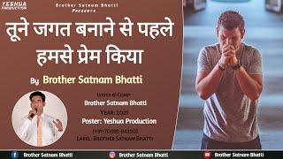 Tune Jagat Bnane Se Pehle | Live Worship 2021 | Brother Satnam Bhatti