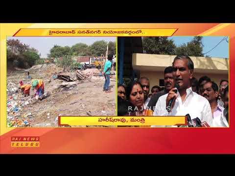 Ministers Harish Rao PraisesTalasani Srinivas Yadav over Double Bedroom Houses Construction Raj News