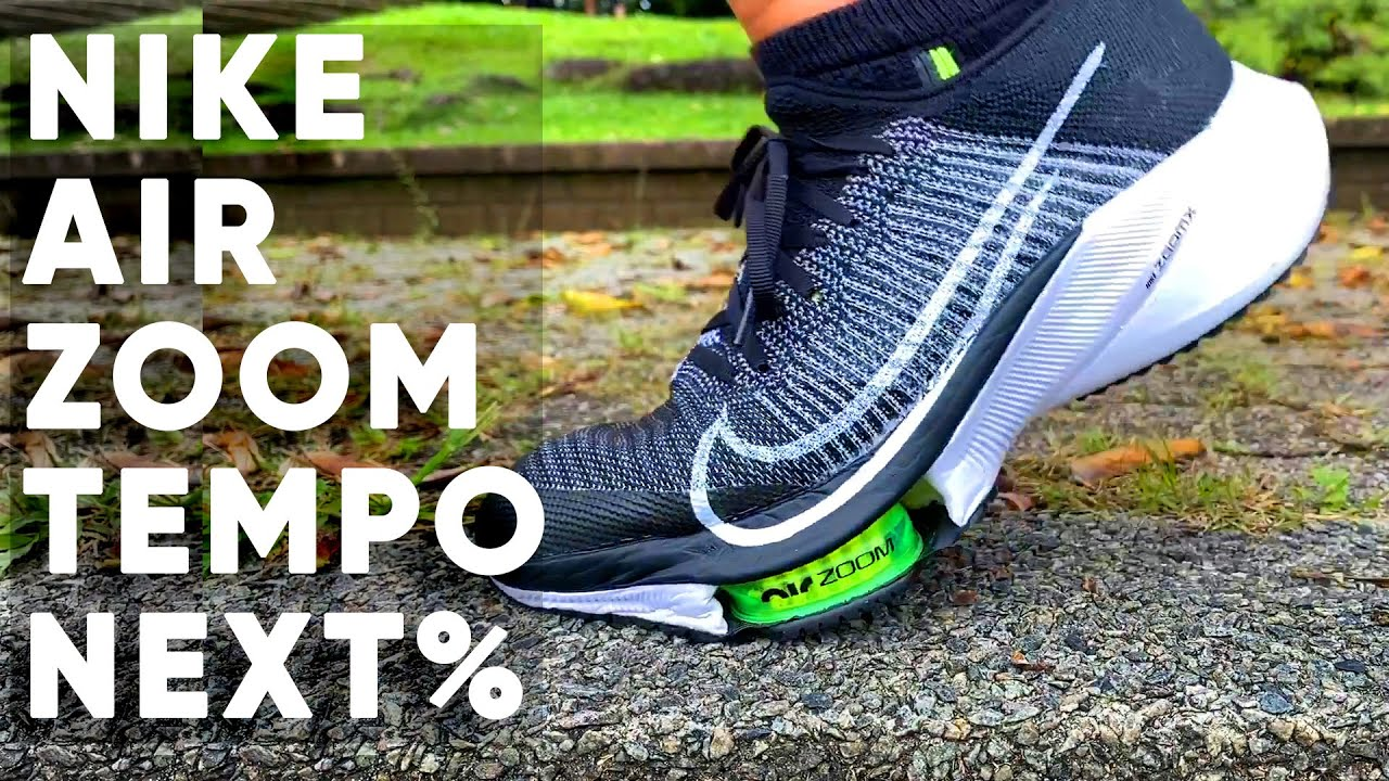Nike Air Zoom Tempo Next% - Review, First Impressions