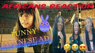Best Japanese Commercials 2017 Africans react to Japanese Ads by the Miller Sisters!