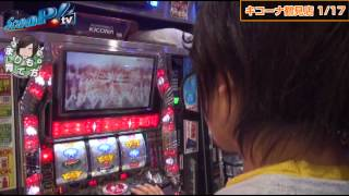 Video 【ScooP!tv】まりもの育て方 vol.8  【キコーナ鶴見店】 download MP3, 3GP, MP4, WEBM, AVI, FLV Oktober 2018