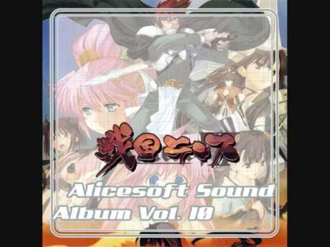 Sengoku Rance OST - Drive back the enemy!