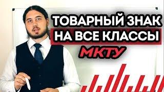 видео Если заявитель не оплатил госпошлину при регистрации товарного знака