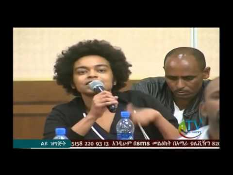 PM Mele Zenawi's daughter Semahal Meles's comment at FBC forum on current issues Oct  2016