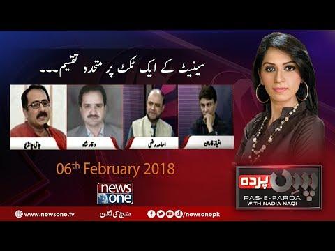 Pas e Parda   06-Fabruary-2018   Usama Razi   Imtiaz Faran   Jami Chandio   Waqar Shah  