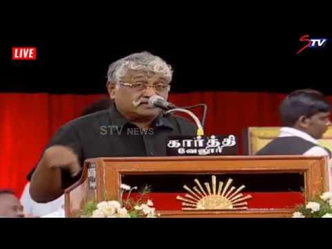 suba veerapandian speech @ Erode DMK LIVE | Dravida Munnetra Kazhagam | Tamil Nadu News Live