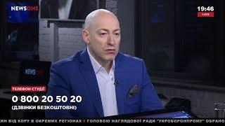 Гордон: Участники российских ток-шоу согласны со мной, что чемпионата по футболу в России не будет