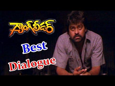 Gang Leader Movie || Chiranjeevi Best Dialogue Scene  || Chiranjeevi, Vijayashanti