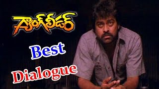 Gang Leader Movie || Chiranjeevi Best Dialogue Scene  || Chiranjeevi, Vijayashanti
