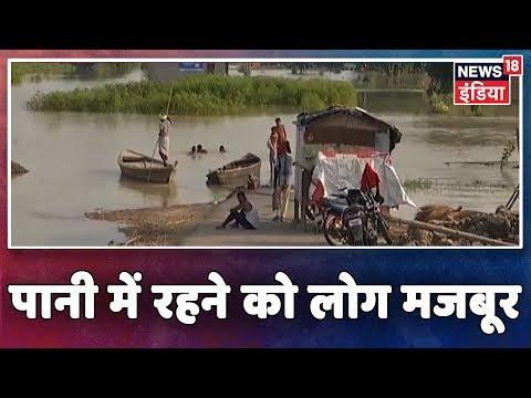 Bihar: दरभंगा में