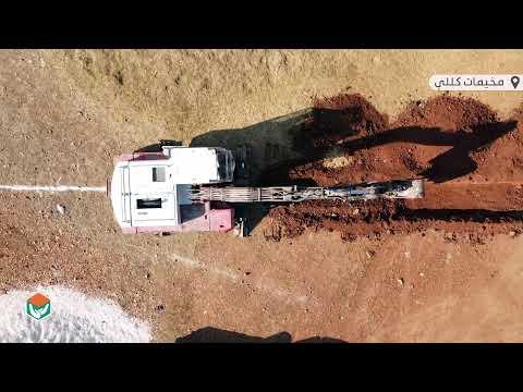 إنشاء شبكتي مياه و صرف صحي في منطقة كللي شمالي غرب سوريا