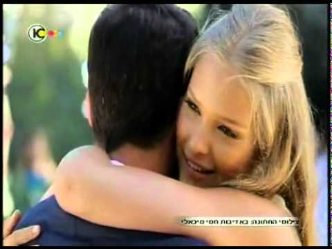 אסתי ועדי בחתונה - Esti Ginzburg Wedding
