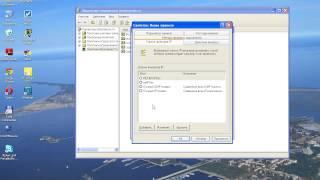 видео Windows 7 оснастка локальная политика безопасности