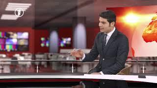 Hashye Khabar 03.02.2020 - امریکا در انتظار شواهد اثباتپذیر طالبان برای کاهش خشونت