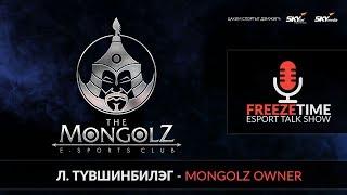 FreezeTime with Tuvshinbileg (Mongolz owner)