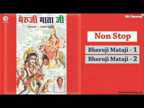 Bheruji Mataji  Jukebox Full Audio Songs  Rajasthani Bhajan  Rathan Kudi HD
