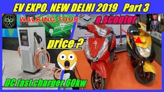 EV EXPO NEW DELHI INDIA 2019/DC fast charger price/ampere electric scooter price range and specs.