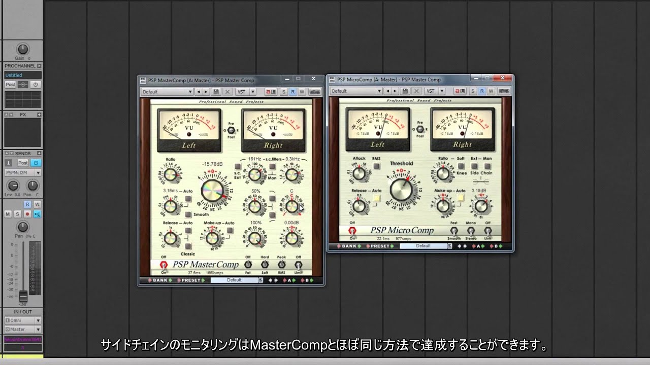 Psp mastercomp tutorial japanese subtitles youtube psp mastercomp tutorial japanese subtitles ccuart Image collections