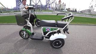 ВЛОГ Олимпийский парк. СОЧИ! Отдых и катание на вело-мобилях!
