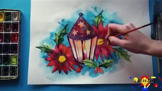 Как нарисовать акварелью новогодний фонарик. Видео-урок по рисованию акварелью.