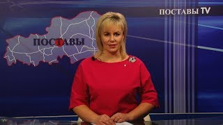 """ИНФОРМАЦИОННАЯ ПРОГРАММА """"ИТОГИ"""" 07 ДЕКАБРЯ 2018"""