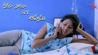 Neeku Naaku Set Avvadhu  || Telugu Latest Short Film 2016