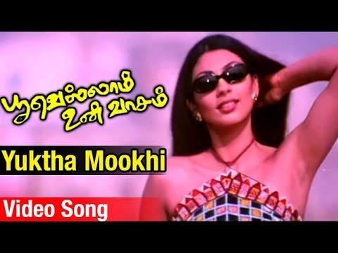 Yukthamukhi Song Lyrics From Poovellam Un Vaasam