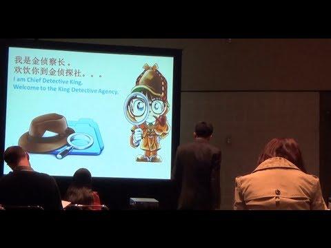 ACTFL 2013 Presentation - Chinese Murder Mystery