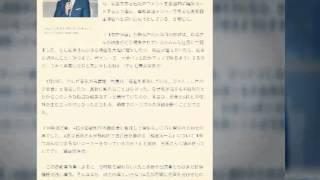 石坂浩二激怒した『鑑定団』責任者の罵声、鑑定士への強要も 女性自身 2...