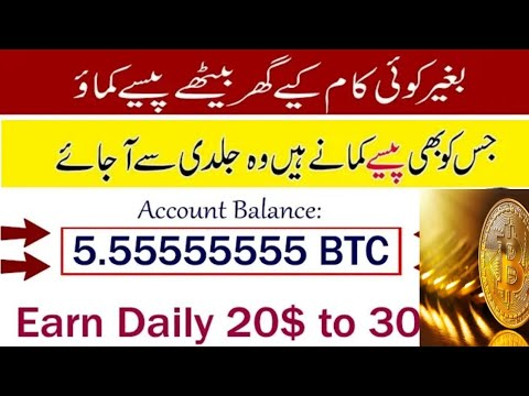 How to sell cryptocurrency in pakistan