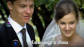 Свадьба в Омске.WEDDING OMSK. Видеосъёмка свадеб в Омске